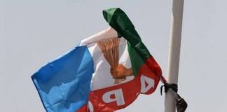 All Progressives Congress In Enugu Expels Ex-Governor, 40 Others As Party's Crisis Deepens